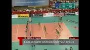 България спечели бронзовите медали на Еврошампионата