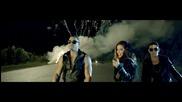 Страхотна! | Dyland & Lenny ft. Pitbull & Beatriz Luengo - Sin Ti ( Официално Видео ) + Превод
