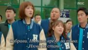 Weightlifting Fairy Kim Bok Joo E02