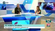 """Христо Мутафчиев: """"Зелените"""" сертификати трябва да включват и тестовете за антитела"""