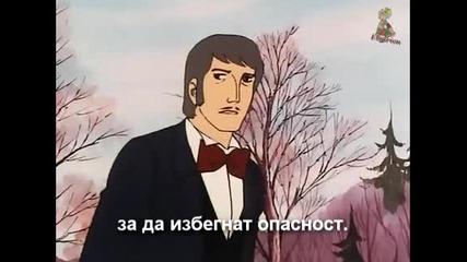 Сладката Канди (bg Subs) Епизод 31 - Част 2