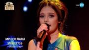 Мирослава по стъпките на звездите с песента Недей на Дара - X Factor Live (10.12.2017)