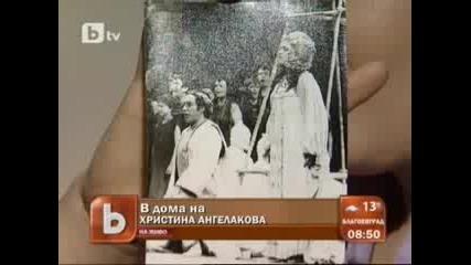 Христина Ангелакова в предаването Тази сутрин