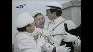 Нако, Дако и Цако - Коминочистачи (1976) [част 1]