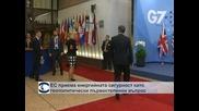 Барозу определи енергийната сигурност на ЕК като стратегически въпрос