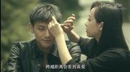 Бг Превод! Zhang Li Yin - Agape ( Starring Tao, Victoria & Song Jae Rim )