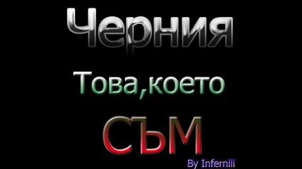 Theblack - Moqta Mechta