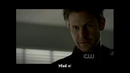 The Vampire Diaries - Сезон 3 Епизод 21 / Дневниците на Вампира S03e21 + Bg Subs