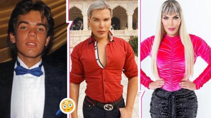 Когато Кен стана Барби... култов бразилец си сменя пола, подложил се е на над 100 операции