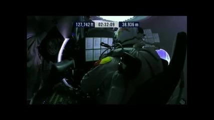 Феликс Баумгартнер скочи от ръба на космоса!