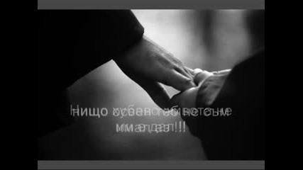 Mile Kitic - Ruku Pod Ruku Превод