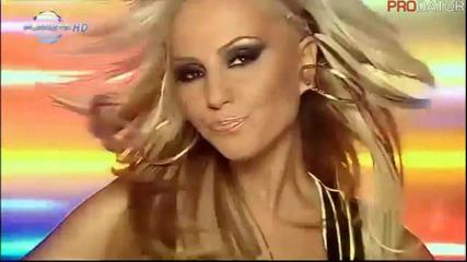 Елена - Стой на място (prodator video)