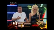 Big Brother Family 07.06.10 (част 4)