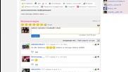 скрити емотикони в vbox7.com