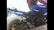 Yamaha R1 Bez Garneta Reve