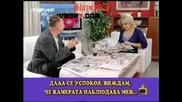 Коритаров Се Притеснявал От Камерите - Господари на ефира 26.06.08 HQ