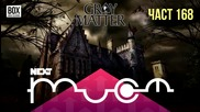 NEXTTV 034: Gray Matter (Част 168) Ангел от Брацигово