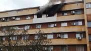 МОЯТА НОВИНА: Пожар във Враца