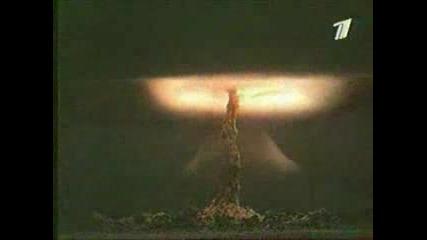Избухване на атомна бомба