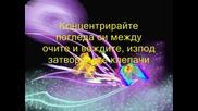 Танц Със Себе Си - Румен Марков