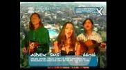 Srebrna Krila - Na Modrom Nebu Iznad Zagre