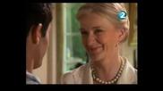 Gossip Girl S02e01 Bg audio
