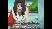 Naruto 203 - 204 - 205 Part 2 [bg Subs]