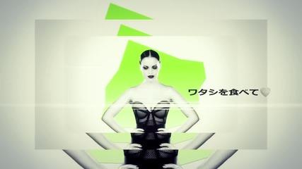 Nikita и Даша Астафьева - Авокадо [ White Edition ]
