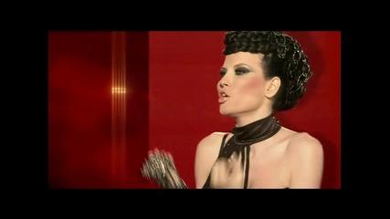 Теодора - Държа те (официално видео)