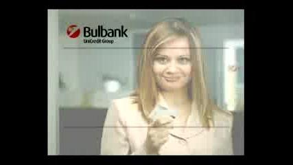 Реклама - Кредитна Карта Bulbank