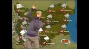 (много смях!!!) Гаф с прогнозата -емил Чудаков