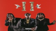 Ексклузивно- Migos Ft. Gucci Mane ( Culture 2 )