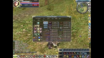 Rohan: Моят Gajiltron 50 lv.