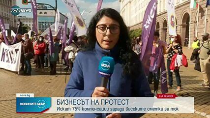 Заради високите цени на тока: Бизнесът и синдикатите на протест в центъра на София