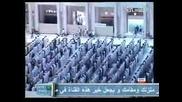 Намаз - Мишари Рашид Алафаси
