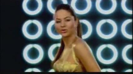 Seren Akiska - Arasan Da
