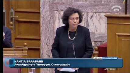 New Greek Ministers Sworn in After Reshuffle