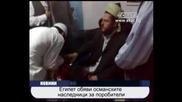 Египет обяви османците за поробители