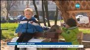 """Детска площадка в София – като сцена от """"Семейство Флинстоун"""""""