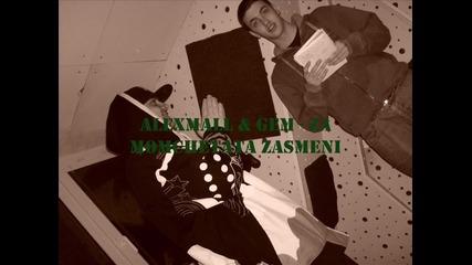 Alexmall & Gem - Za Momchetata Zasmeni
