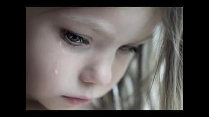 Много Тъжна Балада 2014