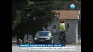 Напрежението в Бяла черква продължава, намесва се и жандармерията - Новините на Нова