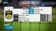 Спортни новини на NOVA NEWS (17.04.2021 - 14:00)