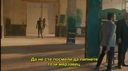 Пойраз Карайел 23-1 бг.суб.