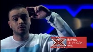 X Factor кастинг Варна - Криско