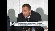 Цветан Цветанов: Колегите от ГДБОП работят като добре функциониращ отбор