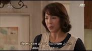 Her legend / Нейната история еп.10