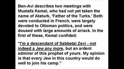 Диктаторът Ататюрк признава че е Евреин