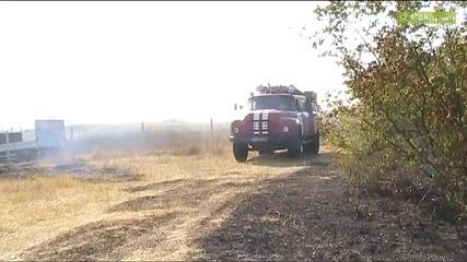 Пожар край село Свирково, Симеоновградско