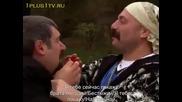 Мъжът от Адана Adanali еп.54 Руски суб.
